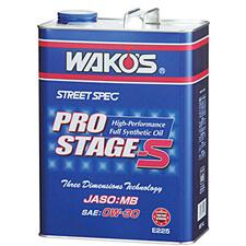 WAKO'Sモーターオイル